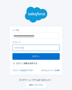 trailheadlogin2
