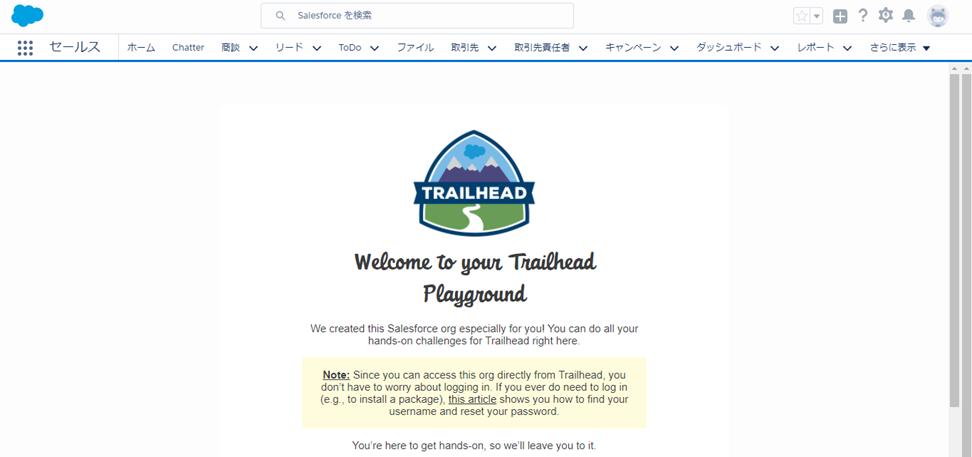 trailhead_org